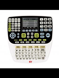 KRC-8900RF